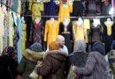 Negara Bagian Jerman Akan Larang Atribut dan Simbol Agama di Ruang Sidang
