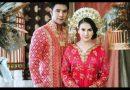Foto Undangan Tersebar, Ammar Zoni dan Irish Bella Menikah Bulan Depan